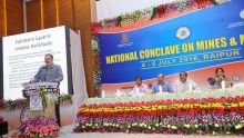 National Conclave on Mines & Minerals 7