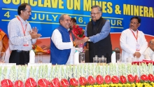 National Conclave on Mines & Minerals 1